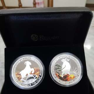 Perth Mint Lunar Fortune 2015 silver coin