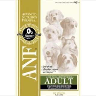 ANF Lamb 15kg - $90.00