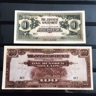 UNC 1940s Jap Occ notes