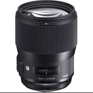 Sigma 135mm F1.8 DG HSM ART Lens Nikon Mount
