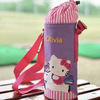 Personalized Water Bottle Holder with String