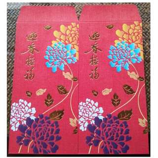 7 pcs AirAsia Airline Floral Red Packet / Ang Bao Pow Pau Pao / Sampul Duit