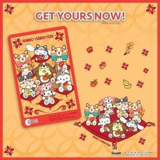 BN limited edition sanrio CNY EZ-Link Card (last piece)