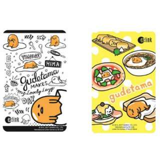 BN limited edition Gudetama EZ-Link card