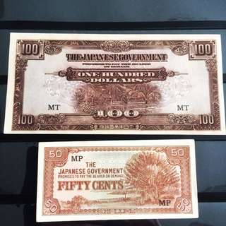 UNC 1940s SGP Jap Occ notes