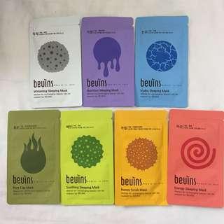 Bevins Skincare Mask Sample Bundle (7 items)