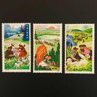 T27《農業學大寨》1978年 紀念郵票(稀少)