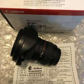 Canon 16-35mm F2.8L II USM (水)