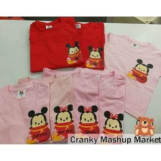 Customize T-shirt/Romper (CMM CT)