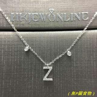 18K白金鑽石字母Z吊咀(連鏈)