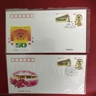 China Stamp 1999-13 2 FDC