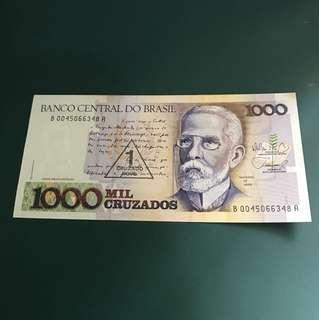 外國(巴西)早期紙鈔,全新直版已絕版,&017
