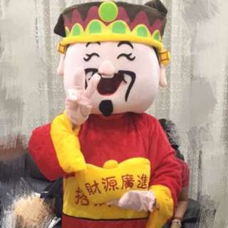 Mascots fortune cny for rent