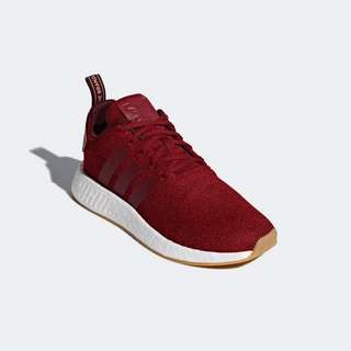 "NMD R2 ""Collegiate Burgundy"""