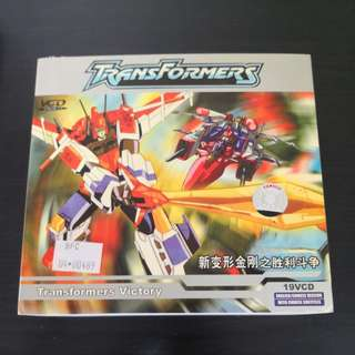 Transformer Victory Cartoon VCD set