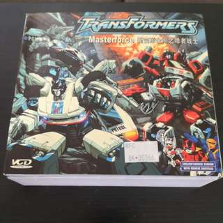 Transformer MasterForce Cartoon VCD set