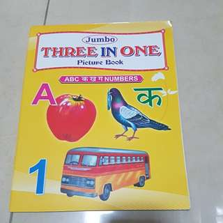 3 in 1 book ( English, maths and hindi)