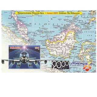 Malaysia 2000 Celebrate The New Millennium (Series II) MS MintNH SG#MS850