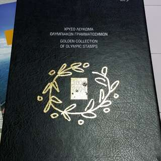Golden Collection of Olympic Stamps (2000-2004) - Athens