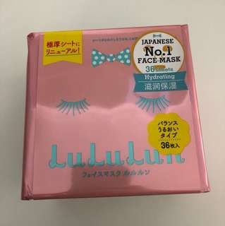 Lululun Hydrating Face Mask - 36 sheets