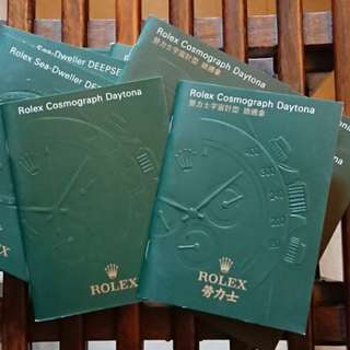 Rolex Daytona Booklets New Old Stock 勞力士