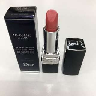 Rouge Dior (Set of 3)