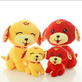CNY Dog Soft Toy