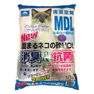MDL Power Japanese Cat Litter Pack 10L - Lavender