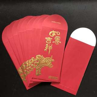 2009 RBS Red Packet