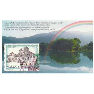 Malaysia 1999 125th Anniversary of Taiping MS Mint MNH SG #MS776