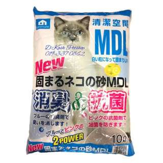 MDL Power Japanese Cat Litter Pack 10L - Lemon