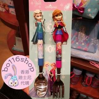 [香港迪士尼] Frozen Elsa and Anna 餐具