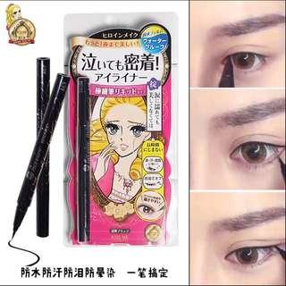 Kiss Me eyeliner Black waterproof