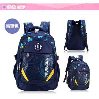 🆕 School bag for primary school