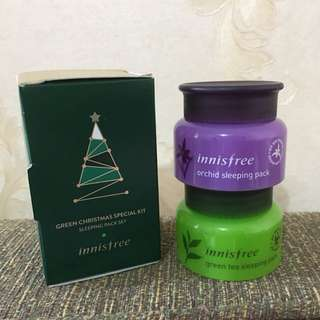 Innisfree Sleeping mask 20ml