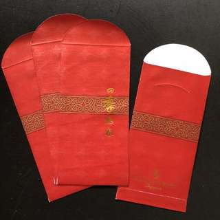 2009 Four Seasons Hotel Red Packet