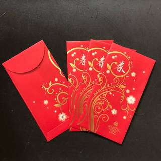 2009 Mandarin Meritus Hotel Red Packet