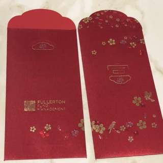 Fullerton Asset Management 2018 Red Packet