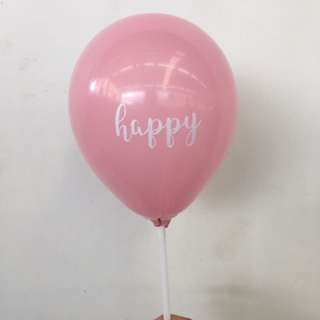 Handheld happy balloon