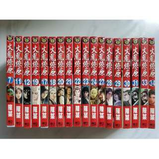 火鳳燎原 The Ravages of Time Manga