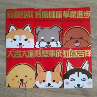 Year of Dog - Red Packets (6 designs/pack)