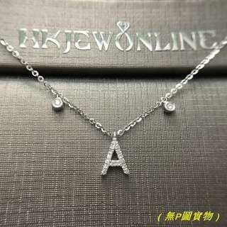 18K白金鑽石字母A吊咀(連鏈)
