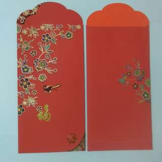 AIA CNY ang bao / red packet