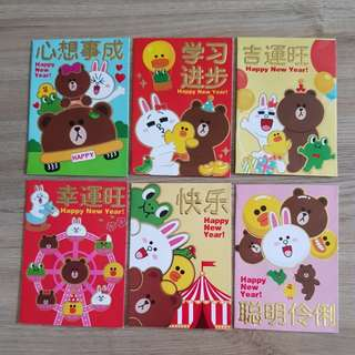 LINE characters Red Packets for kids. 6 designs/pack.