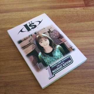 Shonen Jump Advanced Story by Masakazu Katsura called I's