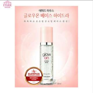 ETUDE HOUSE GLOW ON
