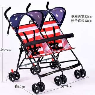 Twin Buggy Umbrella Stroller (STAR)