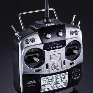Futaba 14SG transmitter