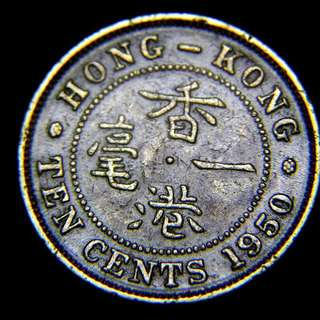 1950年英屬香港(British Hong Kong)一毫(Cents)黃銅幣(英皇佐治六世像,安全邊)