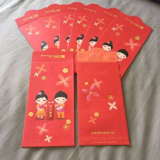 DBS Treasures 2018 Red Packet Angbao Ang Pow